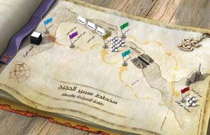 Дневник хаджа