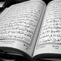 Краткий словарь слов священного Корана