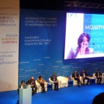 Фото5. Участие в международном конгрессе «Культура как ресурс модернизации»