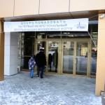 Вход | Первый межрегиональный мусульманский молодежный форум «Исламская молодежь для будущего России»