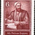 Абу Райхан аль-Бируни (973-1048)