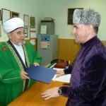Подписание Соглашения о сотрудничестве между РДУМ Ульяновской области и ДУМ Чеченской республики.