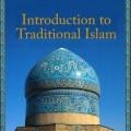 Традиционный ислам