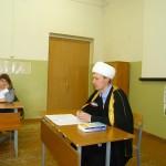 Небольшой ликбез для студентов исторического факультета УЛГПУ