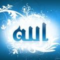С именем Аллаха