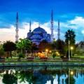 Мечеть Султанахмет или Голубая мечеть (Стамбул, Турция)