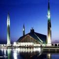 Мечеть Фейсал (Исламабаде, Пакистане)