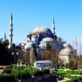 Мечеть Нуруосмание (Стамбул, Турция) - Nuruosmaniye Mosque (Istanbul, Turkey)