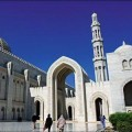 Мечеть Султана Кабуса (The Sultan Qaboos Grand Mosque)