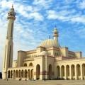 Мечеть Аль-Фатих (также известна как Исламский центр Аль-Фатих и Соборная мечеть Аль-Фатих)