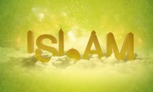 Занятия по основам Исламских знаний и чтению Священного Корана