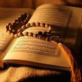 Коран в нашей жизни...