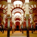 Соборная мечеть в Кордобе (Great Mosque of Cordoba)