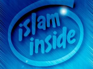 Ислам в информационном пространстве