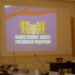 Социальное служение как вектор развития религиозных конфессий в России
