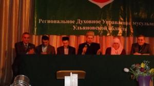 Президиум конференции 6 марта