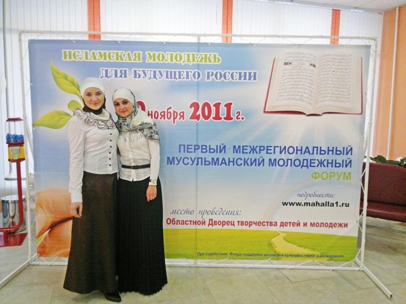 клуб знакомств для мусульман