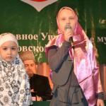 Первый областной мусульманский женский форум