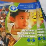 В гостях у школы №62 г. Ульяновска
