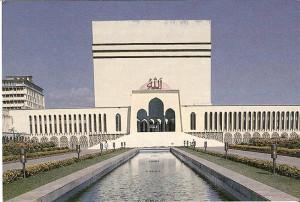 Мечеть «Святой дом» (Дакка, Бангладеш)