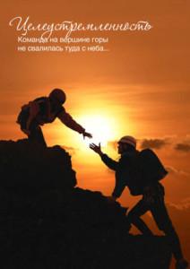 Целеустремленность | Размышления о здоровье и успехе на примере Рафаэля Надаля