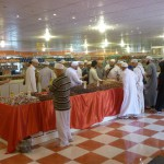 Заключительный день нашего пребывания в Саудовской Аравии