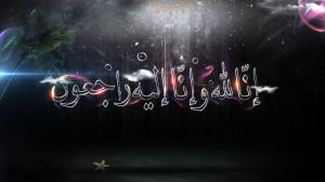 Все мы принадлежим Аллаху и к Нему наше возвращение | Провожаем в последний путь, или как хоронят мусульман