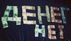 Богатый ты или бедный