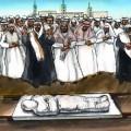Джаназа-намаз (погребальная молитва)
