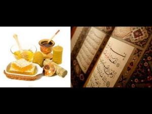 Мед и Коран - две вещи