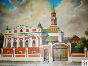 Историческая соборная мечеть, Ульяновск, улица Федерации, 33