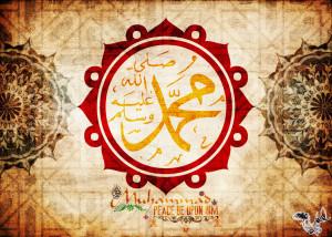 Прощальная (последняя) проповедь пророка Мухаммада (да благословит его Аллах и приветствует)