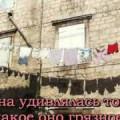Притча «О грязном белье»