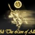 Мудрость 'Али ибн Абу Талиба