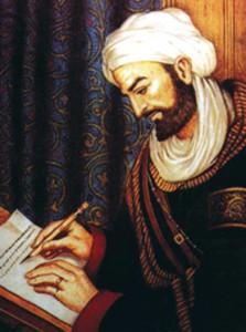 Абу Али ибн Сина (Авиценна, Avicenna)