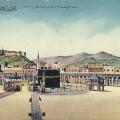 История возникновения паломничества к Каабе (хаджа)