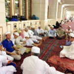 Собрание накануне поездки в Мекку