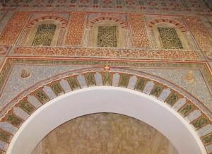 Мечеть Эмира Абделькадира (Emir Abdelkader Mosque)