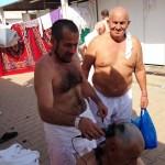 Заключительные обряды хаджа