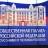 Конференция в ОП РФ 20.11.2014