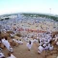 Cамый дорогой день в году – день 'Арафа