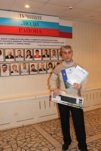 Итоги программы «РеАКТИВ-2014»