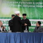 xi-mezhregionalnye-shygyrdanskie-chteniya (5)