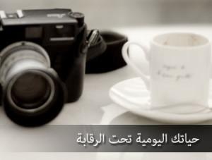 Аль-Хайя