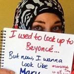 Поддержи сестер и подруг – прими участие в акции «Красота не для чужих глаз!»