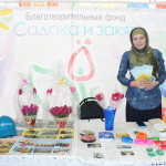 Event Expo 2015