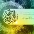 История о пророке Мухаммаде (с.а.с.) и слепом нищем иудее.