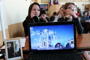 Лекция «Россия – наш общий дом»