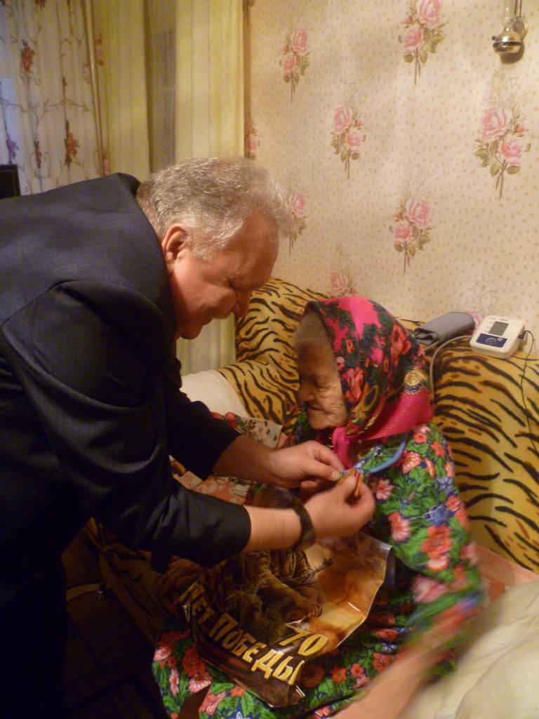 Сценарий дня пожилых людей на татарском