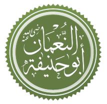 История о том, как  Ан-Ну'ман стал Абу Ханифой